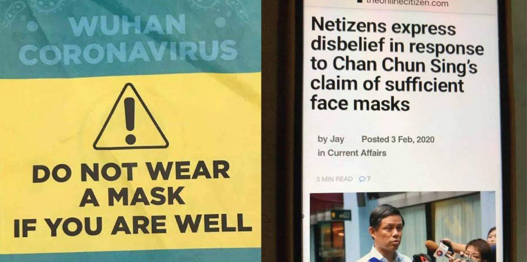 do not wear a mask